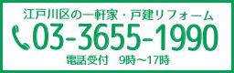 tel-0336551990